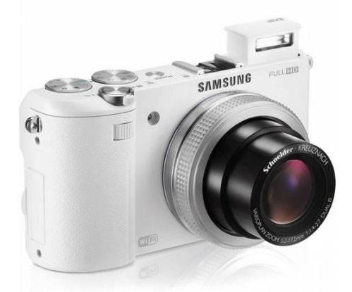 Фотоаппарат Samsung EX-2F белый - фото 1