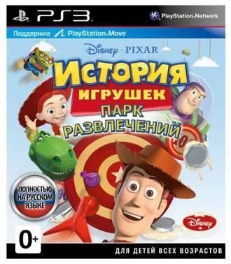 Игра для PS3 Soft Disk История Игрушек: Парк развлечений (0+)