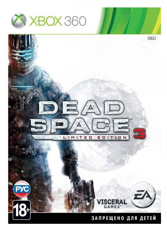 Игра для Xbox360 Microsoft Dead Space 3 Limited Edition - фото 1