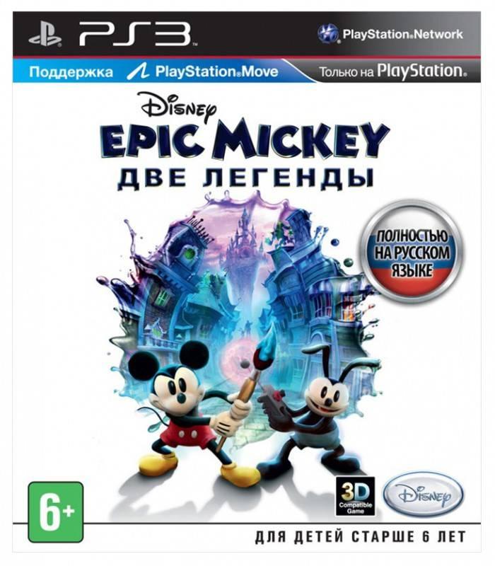 Игра для PS3 Sony Disney. Epic Mickey: Две Легенды - фото 1