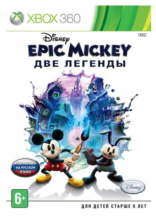 Игра для Xbox360 Microsoft Disney. Epic Mickey: Две Легенды - фото 1