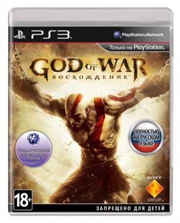 Игра для PS3 Sony God of War: Восхождение - фото 1