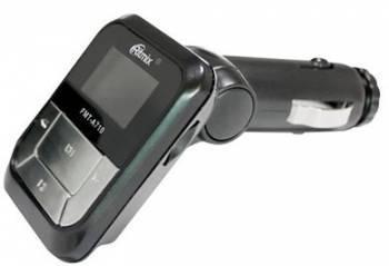 FM-модулятор Ritmix FMT-A710 черный