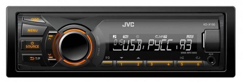 Автомагнитола JVC KD-X150EE - фото 1