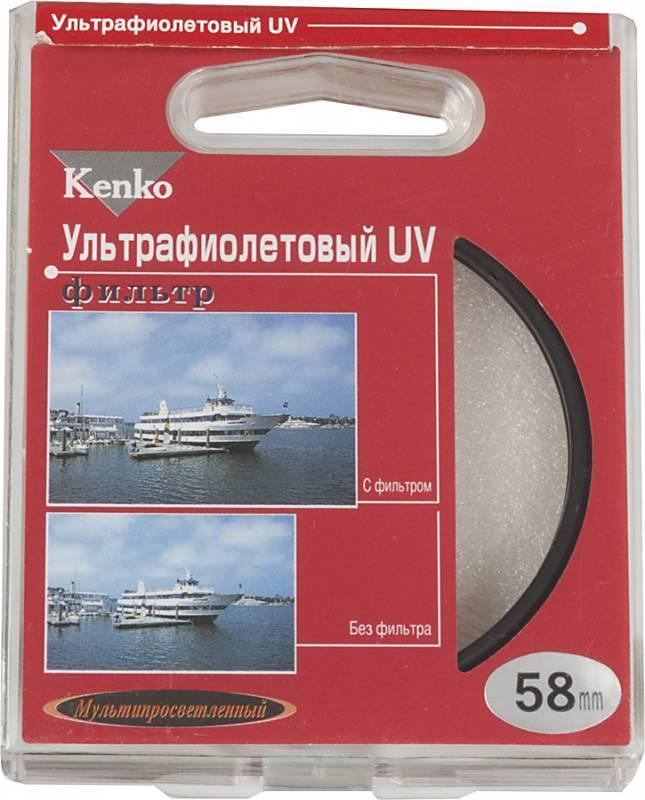 Фильтр защитный Kenko MC-UV 58мм - фото 2