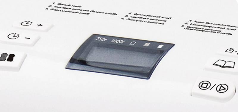 Хлебопечь Philips HD9016/30 белый - фото 3