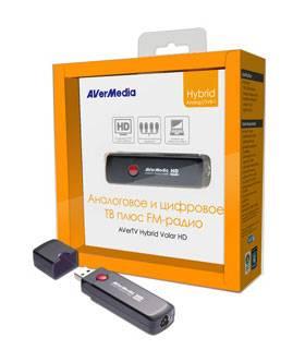 Тюнер-ТВ/FM USB Avermedia AVerTV Hybrid Volar HD H830 - фото 2