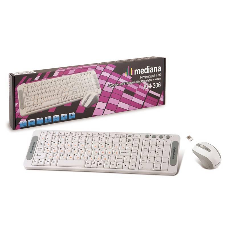 Комплект клавиатура+мышь Mediana KM-306 белый/белый - фото 1