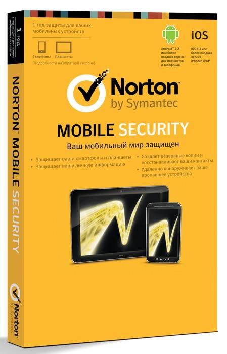ПО NORTON MOBILE SECURITY 3.0 RU 1 USER 1C CARD MMM (21282573) - фото 1