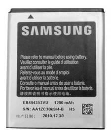 Аккумуляторная батарея Samsung EB494353V (EB494353VUCSTD) 1200mAh