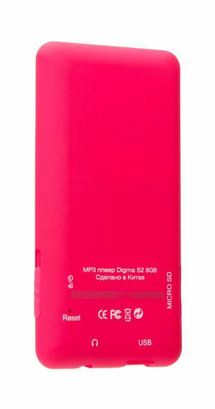 mp3-плеер 8Gb Digma S2 розовый - фото 3