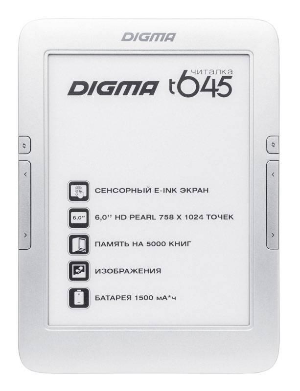 "Электронная книга 6"" Digma T645 серебристый - фото 1"