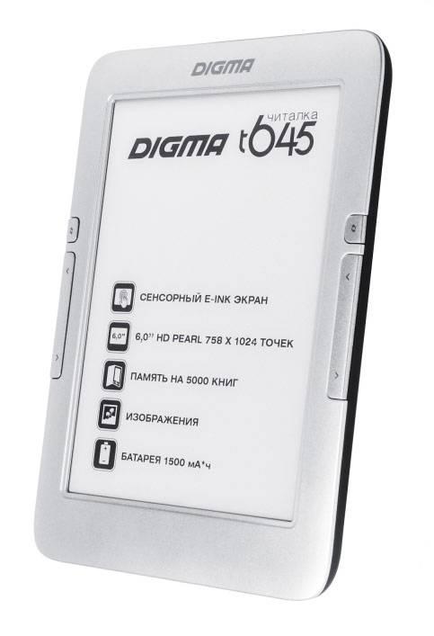 "Электронная книга 6"" Digma T645 серебристый - фото 2"