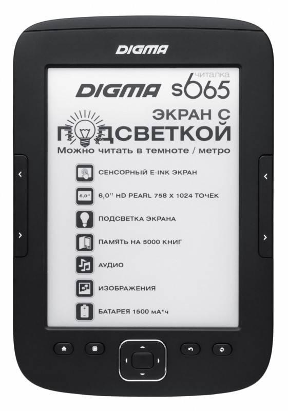 """Электронная книга 6"""" Digma S665 черный - фото 1"""
