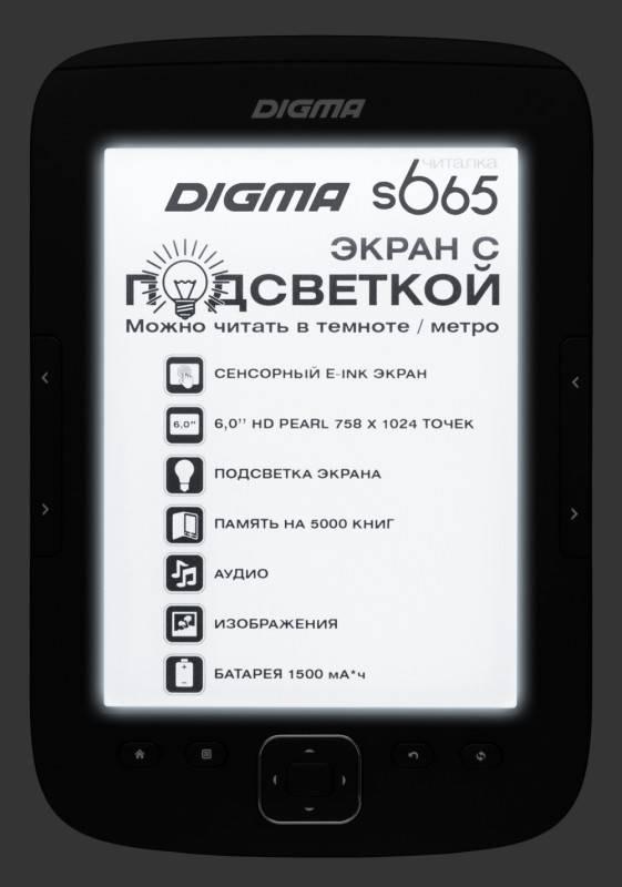 """Электронная книга 6"""" Digma S665 черный - фото 2"""
