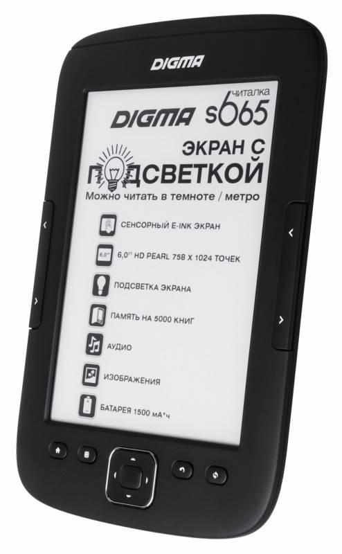 """Электронная книга 6"""" Digma S665 черный - фото 3"""