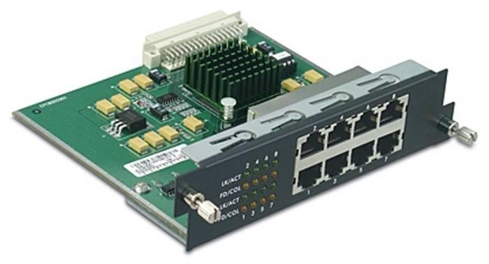 Модуль TrendNet TEG-S3M8TX - фото 1