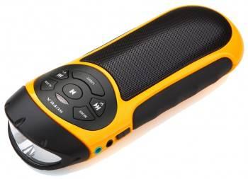 Магнитола Supra PAS-6277 желтый / черный
