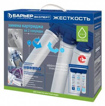 Водоочиститель Барьер ЭКСПЕРТ Жесткость (Н221Р00)