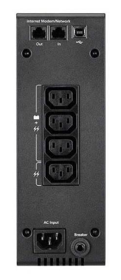ИБП Eaton 5S 5S550i 330Вт черный - фото 4