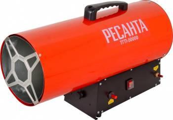 Тепловая пушка Ресанта ТГП-50000 красный