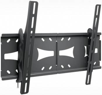 Кронштейн для телевизора Holder LCDS-5071 темный металлик