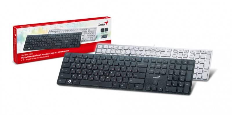 Клавиатура Genius SlimStar i280 серебристый - фото 1