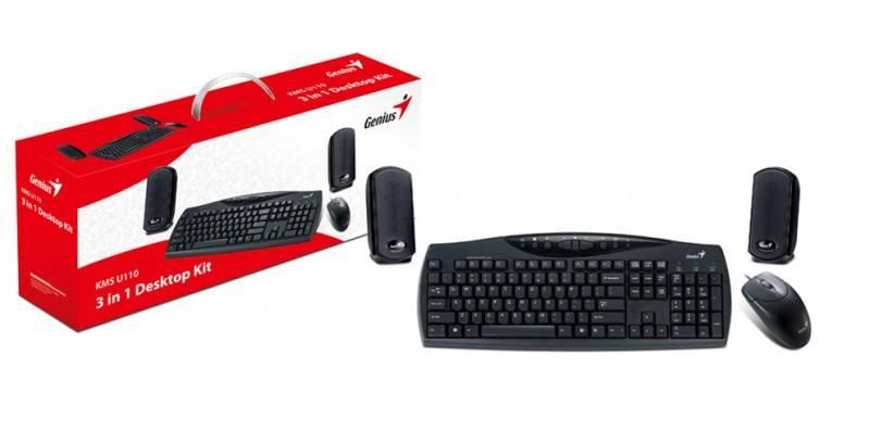 Комплект клавиатура+мышь Genius KMS U110 черный/черный - фото 4