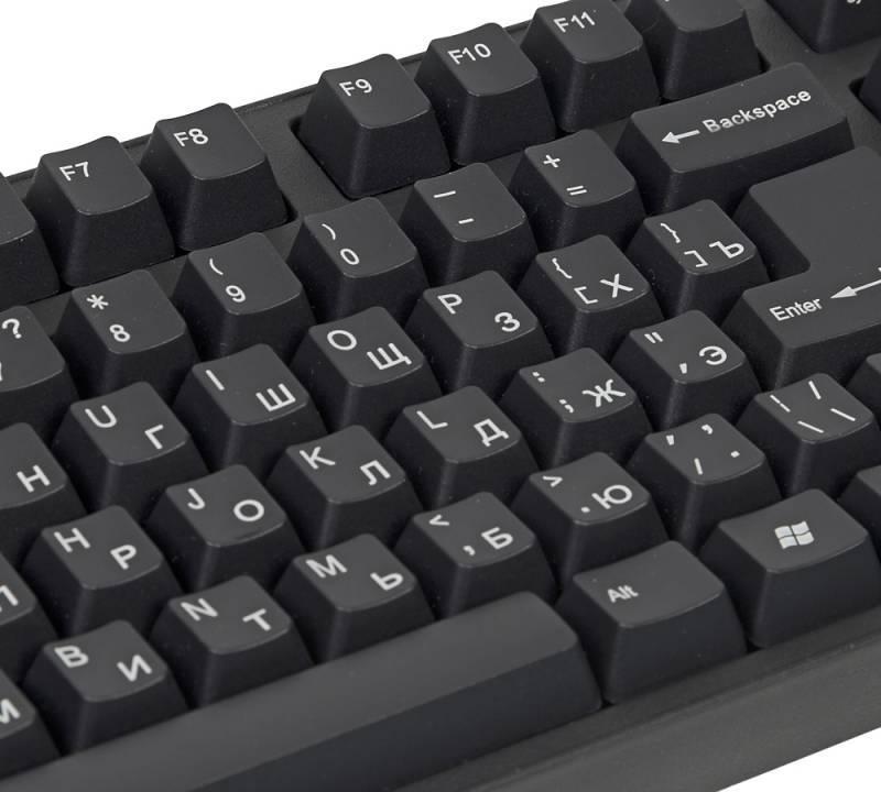 Клавиатура Steelseries 6G v2 черный - фото 11