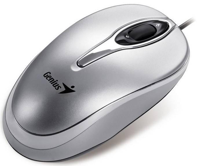 Мышь Genius Traveler 320 серебристый - фото 3