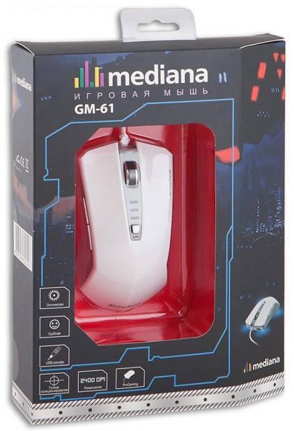 Мышь Mediana GM-611 белый - фото 5