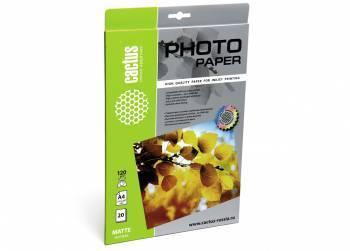 Фотобумага Cactus (CS-MA412020) A4 / 120г / м2 / 20л. белый