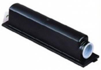 Тонер Картридж Canon NPG-8 черный