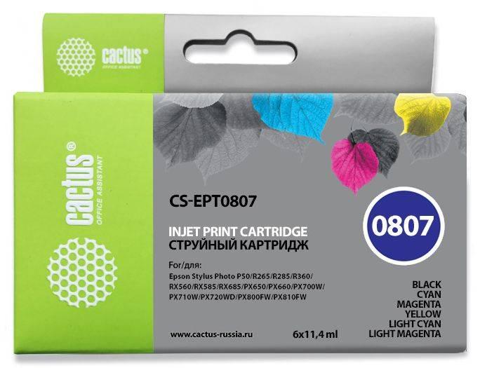 Картридж струйный Cactus CS-EPT0807 черный/желтый/голубой/пурпурный/светло-голубой/светло-пурпурный - фото 1