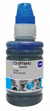 Чернила Cactus CS-EPT6642 голубой 100мл для Epson L100 / L110 / L120 / L132 / L200 / L210 / L222 / L300 / L312 / L350 / L355 / L362 / L366 / L456 / L550 / L555 / L566 / L1300