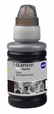 Чернила Cactus CS-EPT6731 черный 100мл для Epson L800 / L810 / L850 / L1800
