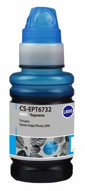 Чернила Cactus CS-EPT6732 голубой 100мл для Epson Epson L800 / L810 / L850 / L1800