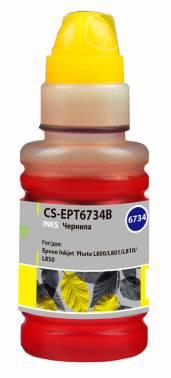 Чернила Cactus CS-EPT6734 желтый 100мл для Epson L800 / L810 / L850 / L1800