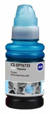 Чернила Cactus CS-EPT6735 светло-голубой 100мл для Epson L800 / L810 / L850 / L1800