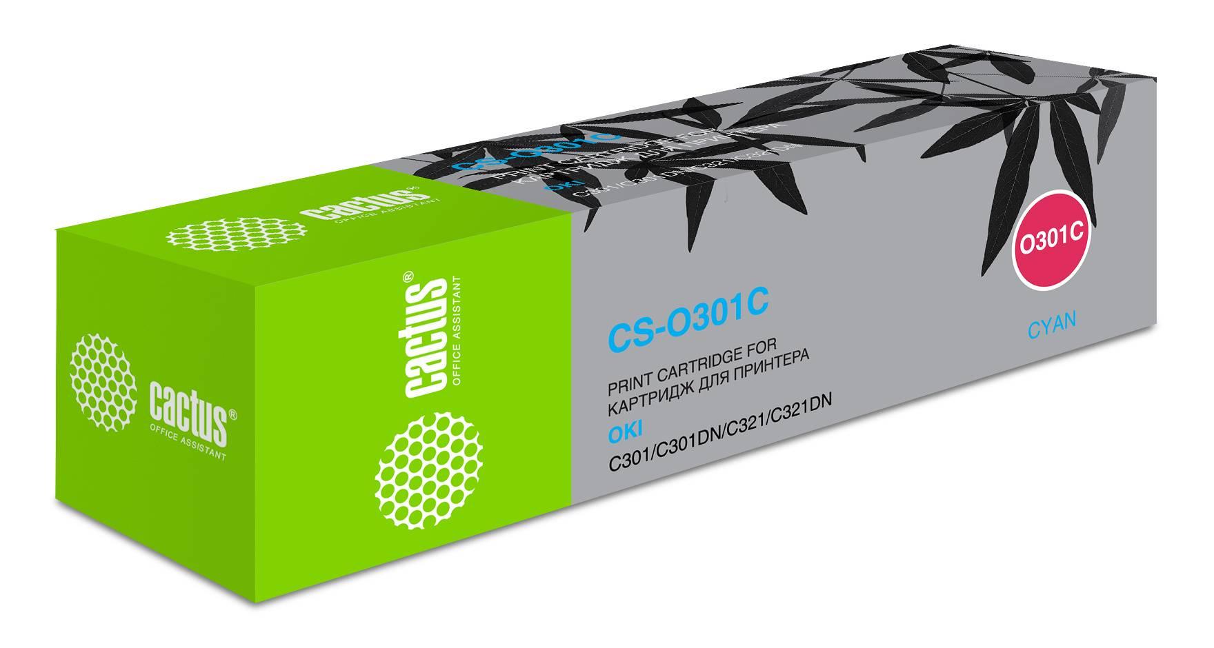 Тонер Картридж Cactus 44973543 CS-O301C голубой - фото 1