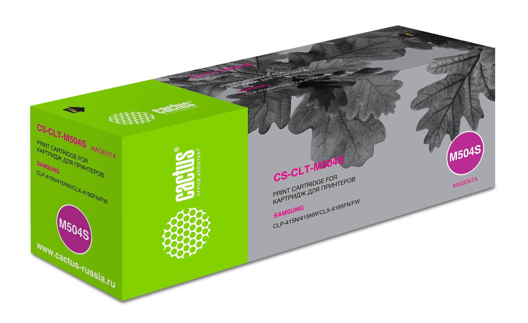 Тонер Картридж Cactus CS-CLT-M504S пурпурный - фото 1
