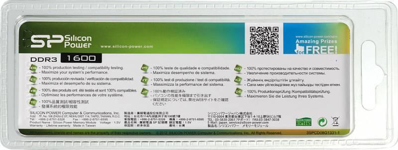 Модуль памяти DIMM DDR3 8Gb Silicon Power SP008GBLTU160N01/2 - фото 2