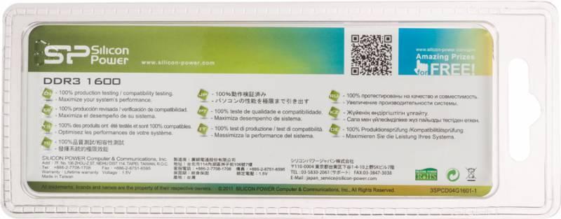 Модуль памяти DIMM DDR3 4Gb Silicon Power SP004GBLTU160N02 - фото 2