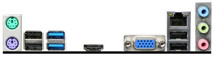 Материнская плата Soc-1155 MSI B75MA-E31 mATX - фото 5