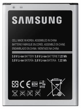 Аккумуляторная батарея Samsung EB-B500AEBECRU 1900mAh