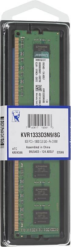 Модуль памяти DIMM DDR3 8Gb Kingston KVR1333D3N9/8G - фото 1