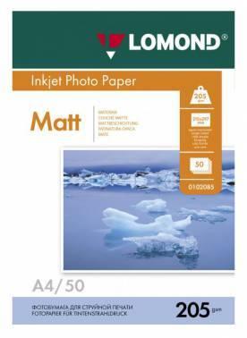 Фотобумага Lomond (0102085) A4 / 205г / м2 / 50л. белый