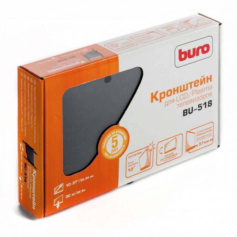 Кронштейн для телевизора Buro BU-518 темно-серый - фото 3