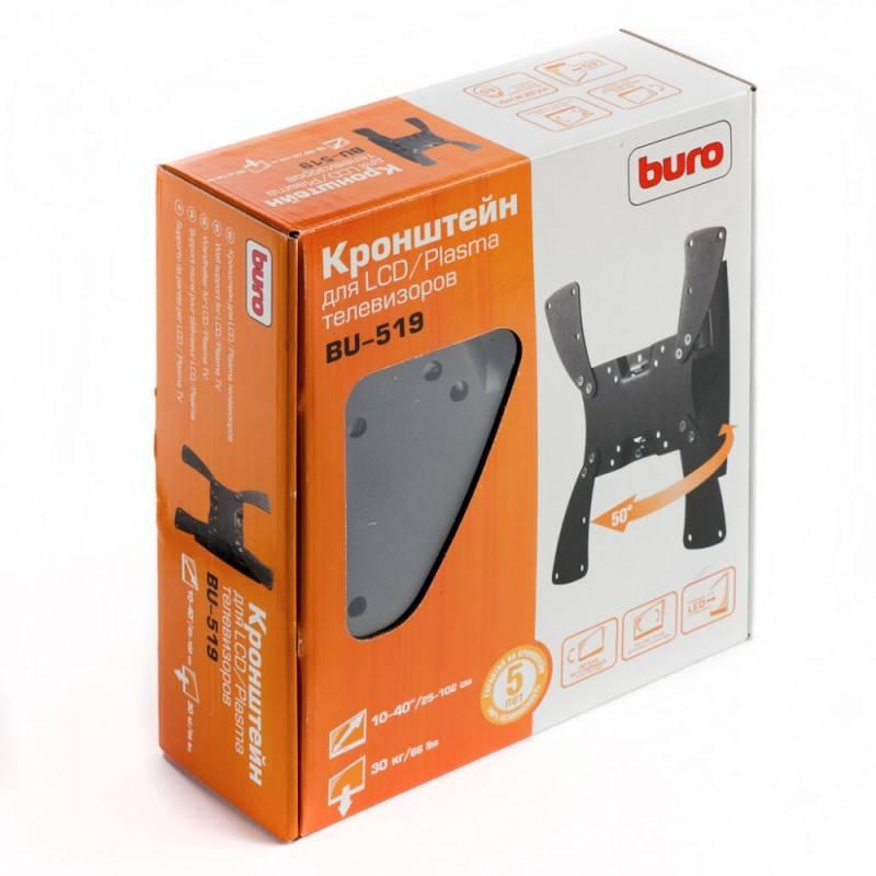 Кронштейн для телевизора Buro BU-519 черный - фото 3