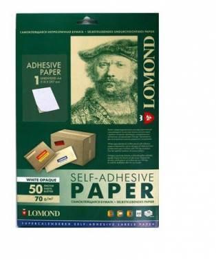 Бумага Lomond (для этикеток) A4 / 70г / м2 / 50л. белый